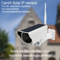 CamHi Full HD Solar IP camera