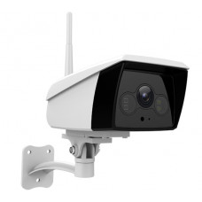 Vimtag B4 2MP outdoor IP Camera met buitenlamp