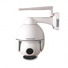 Wanscam HW0054 5x zoom IP camera