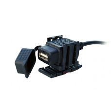 Noviline Waterdichte USB oplader